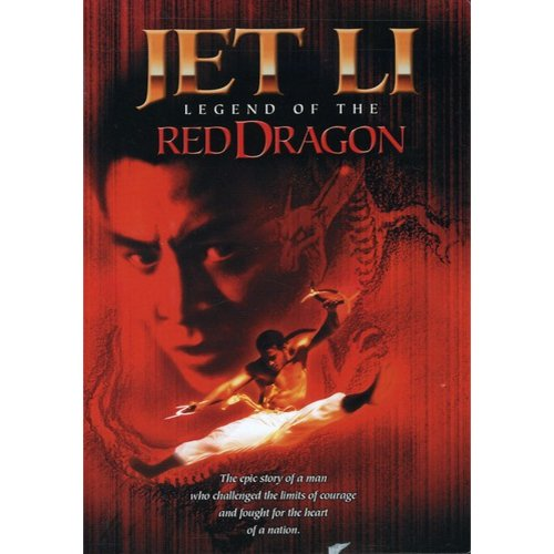 Legend of the Red Dragon (Widescreen)