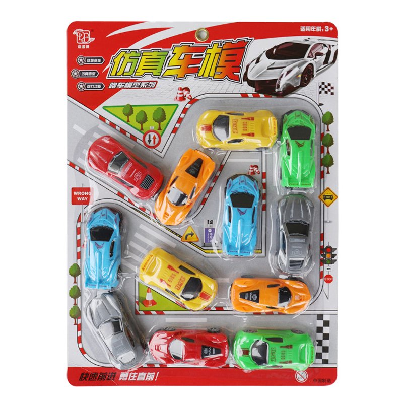 Magnificent 12Pcs Car Toys Model Cars Assorted Vehicle Set Birthday Cake Birthday Cards Printable Opercafe Filternl