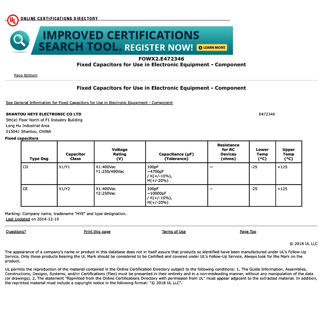 Ceramic Disc Safety Capacitors 4700pF 400V AC Y1 Series L6 50pcs - image 2 of 5