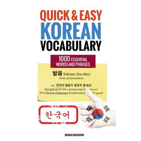 Quick and Easy Korean Vocabulary : Learn Over 1,000 Essential Words and Phrases (Halloween Vocabulary Words)