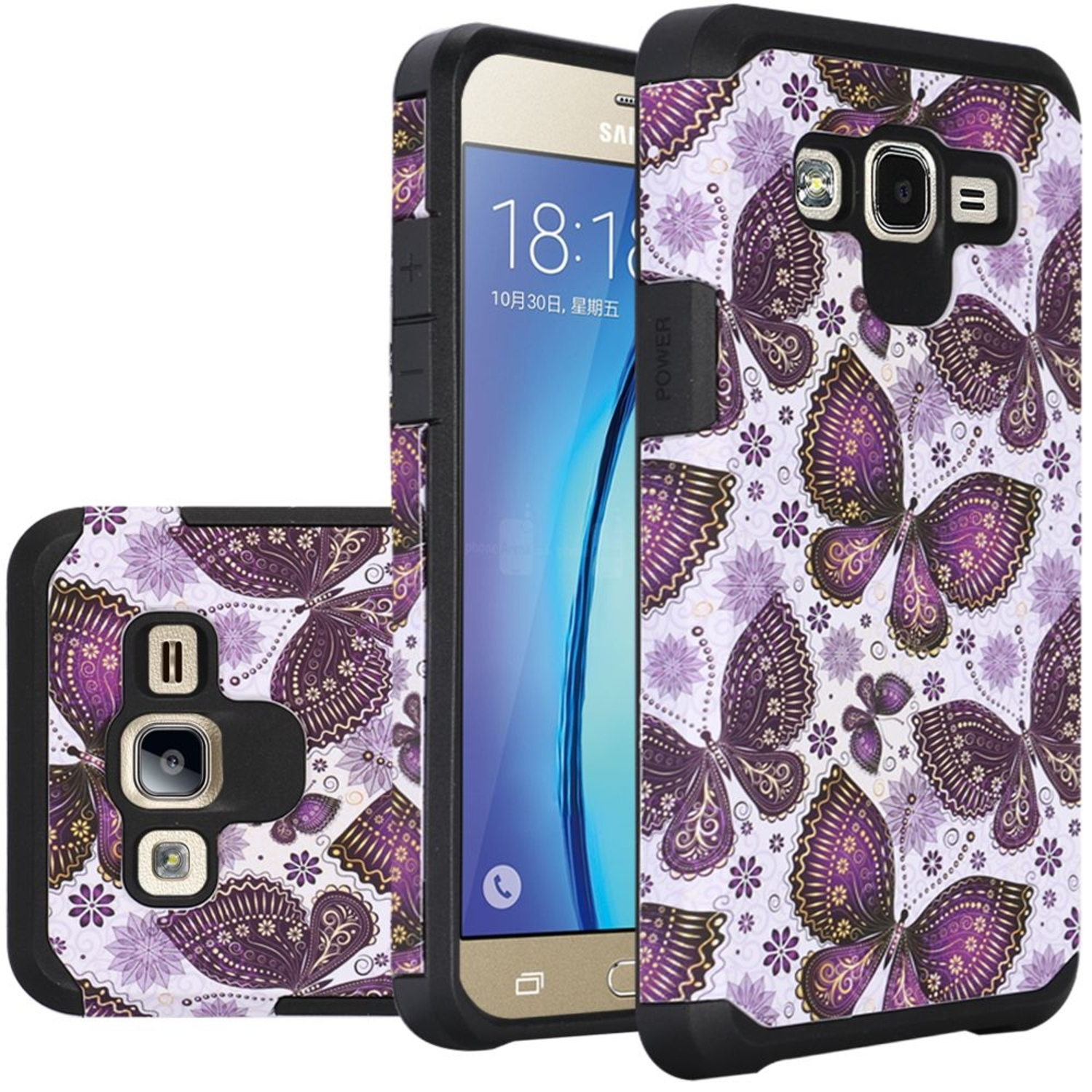 Samsung Galaxy On5 Case, Galaxy On5 Phone Case, by Insten Butterflies Slim Hybrid Dual Layer Hard Plastic/Silicone Cover Case for Samsung Galaxy On5 - White/Purple