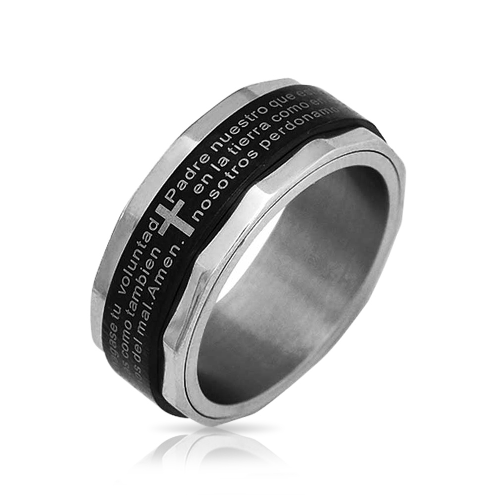 Lords Prayer Spinner Ring Padre Nuestro Steel Band Black