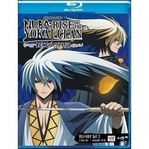 Nura: Rise Of The Yokai Clan - Demon Capital, Set 2 (Blu-ray) (Widescreen)