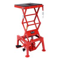 GHP 300Lbs Max Capacity Center Stand Hydraulic Scissor Foot Pedal Floor Jack Lift
