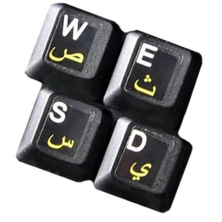HQRP Arabic Keyboard Stickers on Transparent Background for All PC MAC Desktops & Laptops with Yellow Lettering