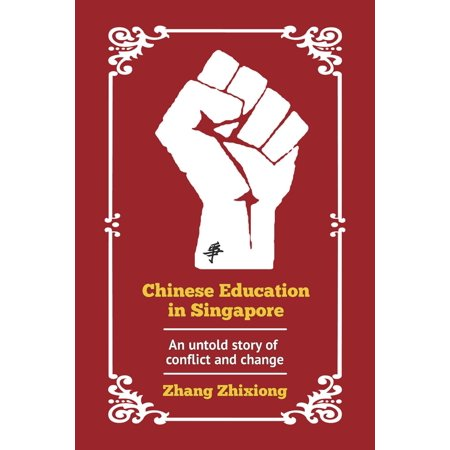 Chinese Education in Singapore - eBook