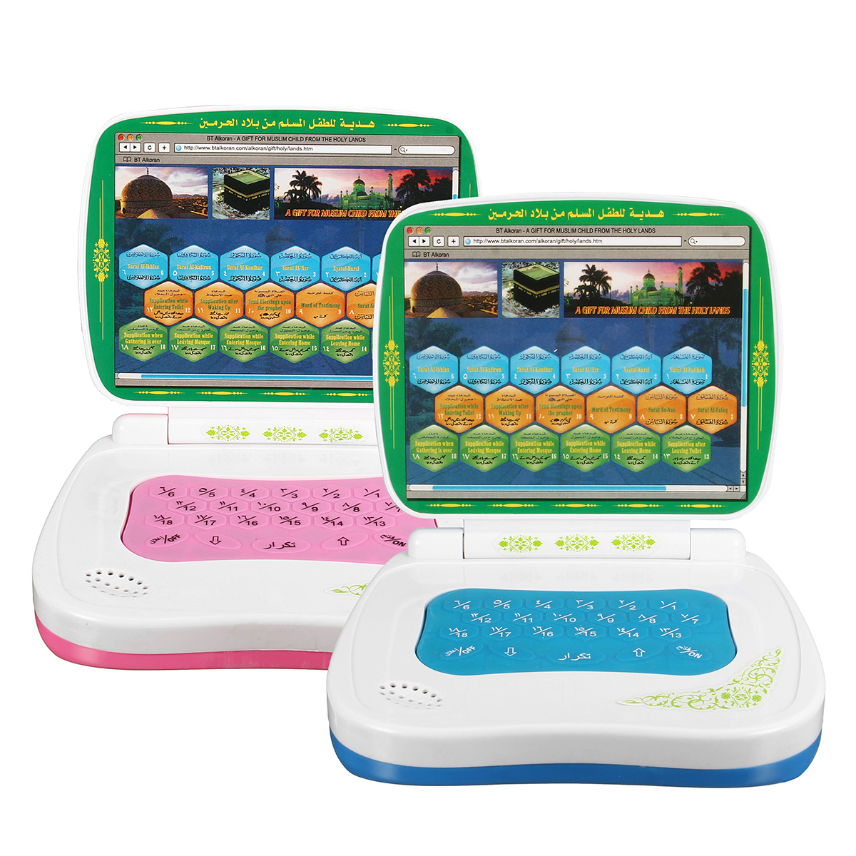 Islamic Learning Toy Tablet Education Quran Duas Laptop Machine Children Kids
