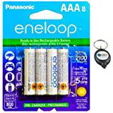 Panasonic eneloop 2100 cycle AAA NiMH 800mAh Battery 8 Pa...