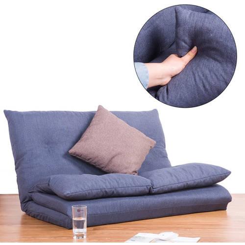 Merax Adjustable Fabric Folding Sofa Chair Chaise Floor
