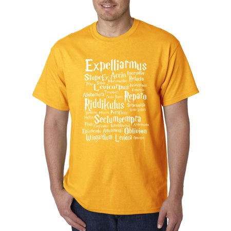 Allwitty 1063 - Unisex T-Shirt Expelliarmus Riddikulus Harry Potter