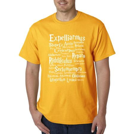 Allwitty 1063 - Unisex T-Shirt Expelliarmus Riddikulus Harry Potter - Harry Hamlin Halloween T Shirt