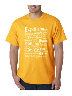 0f327b14341 Product Image Allwitty 1063 - Unisex T-Shirt Expelliarmus Riddikulus Harry  Potter