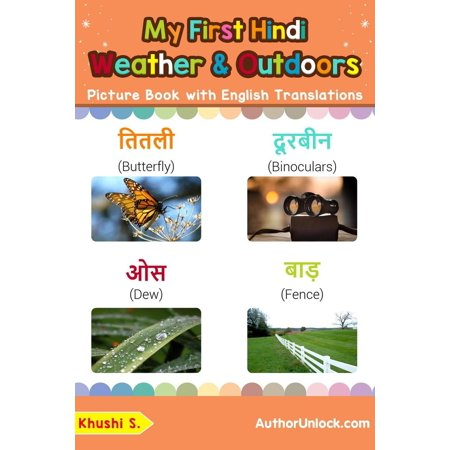 My First Hindi Weather & Outdoors Picture Book with English Translations - (English To Hindi And Hindi To English Dictionary)