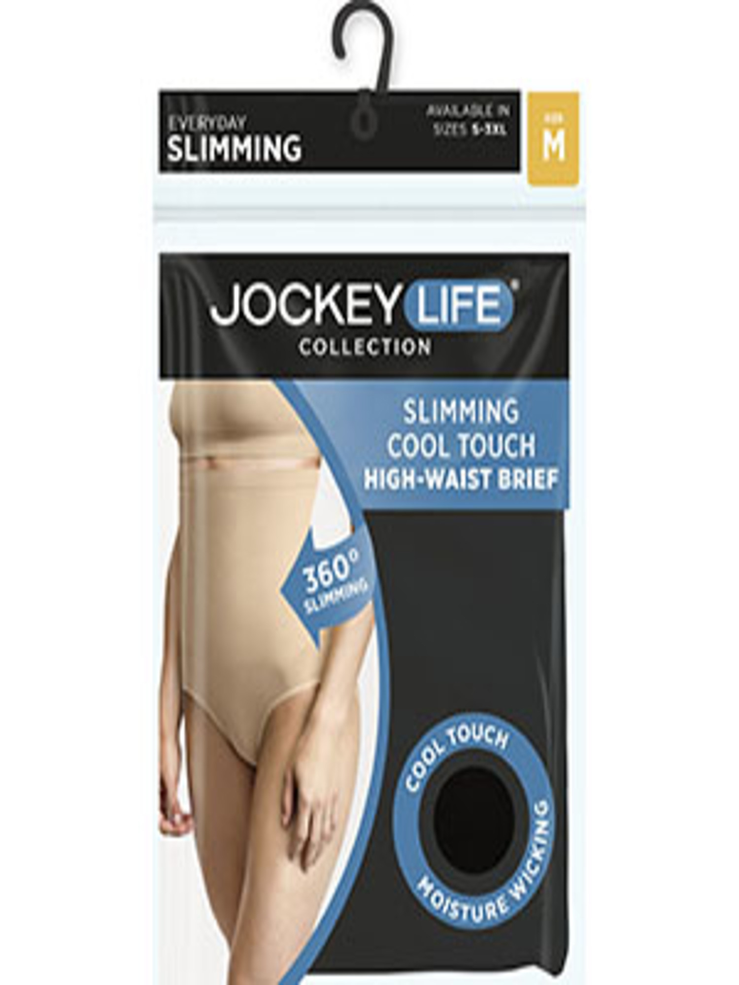 Jockey Life Cool Touch Midriff Slimmer Cami Microfiber Stretch Black 2XL NWT
