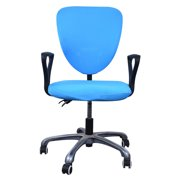 Computer Office Chair Cover Stretchable Rotate Swivel Chair Slipcovers, Spandex Stretch Jacquard Office Computer Chair Seat Covers, Removable Washable Anti-dust Desk Chair Seat Cushion Protectors
