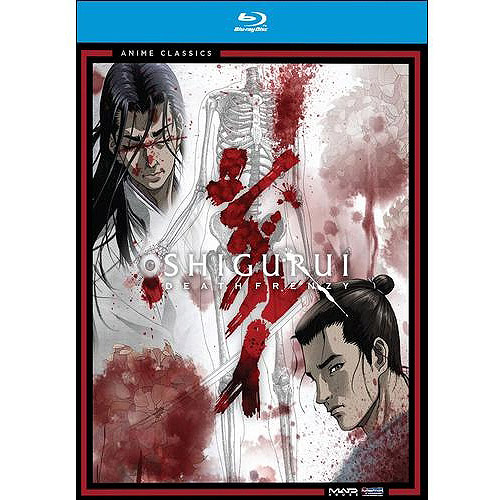 Shigurui: Death Frenzy - The Complete Series (Japanese) (Blu-ray)