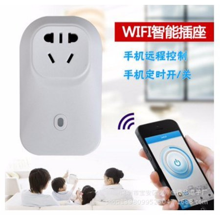 Wifi Cell Phone Remote Control Wireless Switch Timer Switch Home Automation Power Socket  eu Plug - image 5 of 6