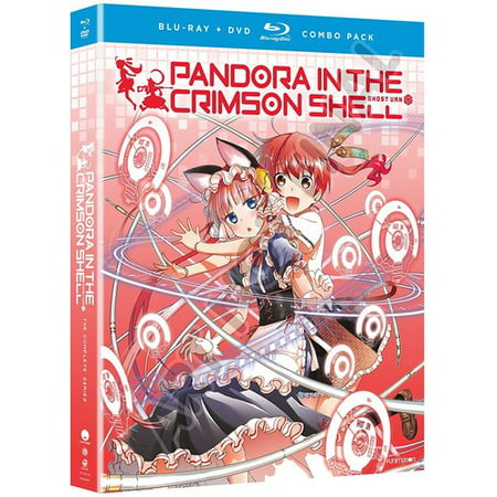 Pandora in the Crimson Shell Ghost Urn: The Complete Series (Blu-ray + DVD)
