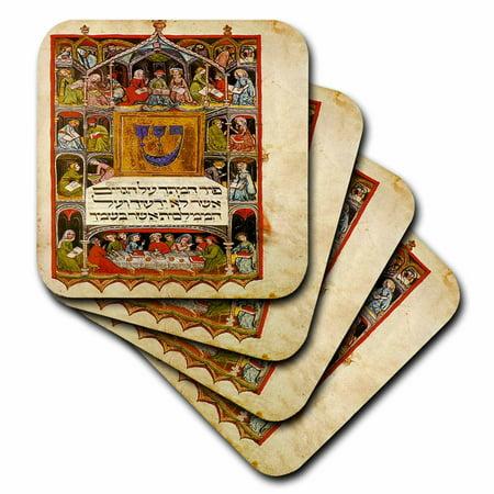3dRose Print of The Hebrew Haggadah From 1400 - Ceramic Tile Coasters, set of (1400 Ceramic)