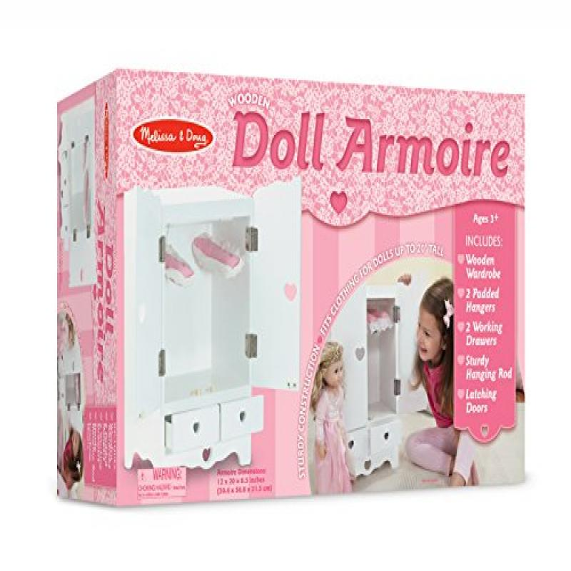Melissa & Doug Wooden Doll Armoire