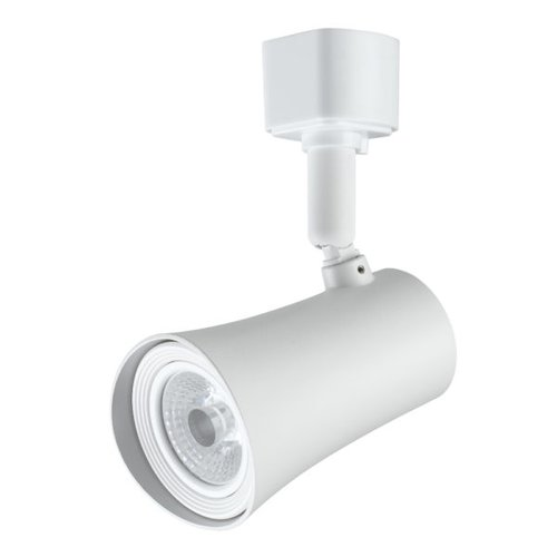"""Maximus 4"""" LED Dimmable Track Light Head, White by Jiawei Technology"""