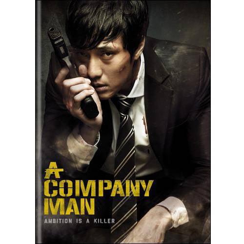 A Company Man (Korean) (Widescreen)