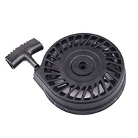 Lumix GC Recoil Starter Pull Start For Toro 521 522 Snow Thrower Blowers 38051 38052 38052C 38054