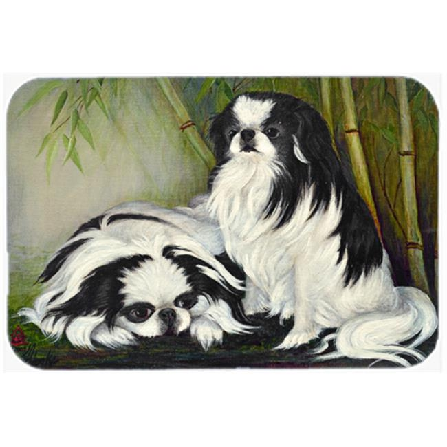 Japanese Chin Bamboo Garden Mouse Pad, Hot Pad & Trivet - image 1 of 1