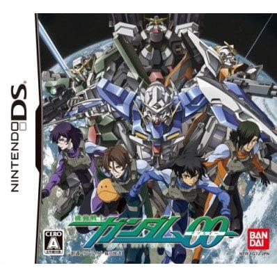 Mobile Suit Gundam 00 - Ds Japan