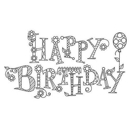 Happy Birthday Rubber Stamp (Sparkle Happy Birthday Rubber)
