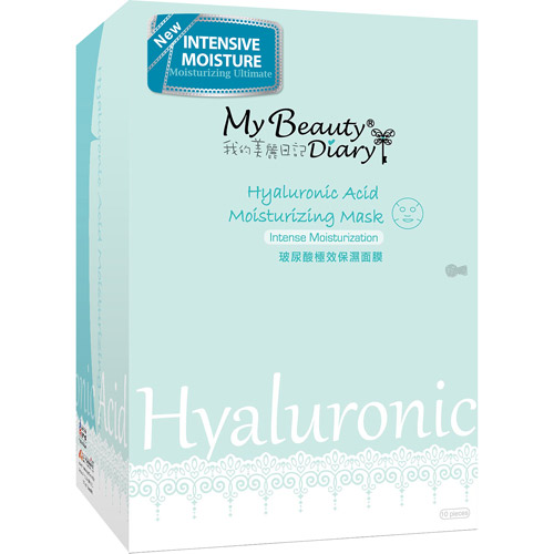 My Beauty Diary Hyaluronic Acid Moisturizing Mask, 10 count