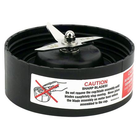 NutriBullet RX Extractor Blade Replacement Part Model N17-1001 1700-watt (Bulb Extractor)