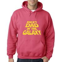 Trendy USA 715 - Adult Hoodie Best Dad in The Galaxy Star Wars Opening Crawl Sweatshirt 4XL Heliconia