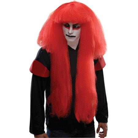 Adult Red Asian Japanese Kabuki Theatre Drama Costume - Diy Japanese Costume