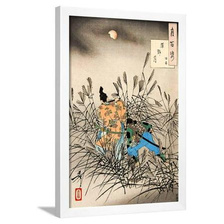 Moon over the Moor: Yasumasa, One Hundred Aspects of the Moon Framed Print Wall Art By Yoshitoshi