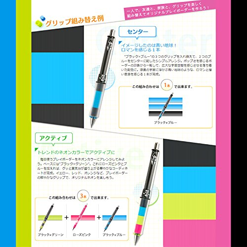 Grip Play Border Shaker Mechanical Pencil 0.5 mm floral pink~~~SALE Pilot Dr