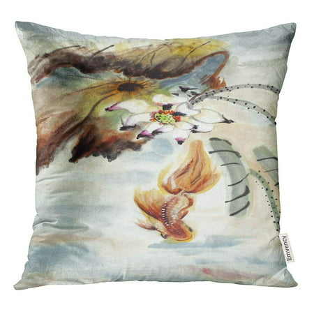 STOAG Colorful Original Watercolor Painting of Fancy Goldfish and Lotus Throw Pillowcase Cushion Case Cover 16x16 inch