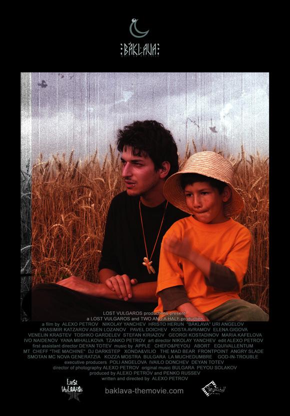 Baklava POSTER Movie (27x40) by