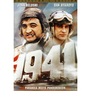 1941 (Collectors Edition) (DVD) by UNIVERSAL HOME ENTERTAINMENT