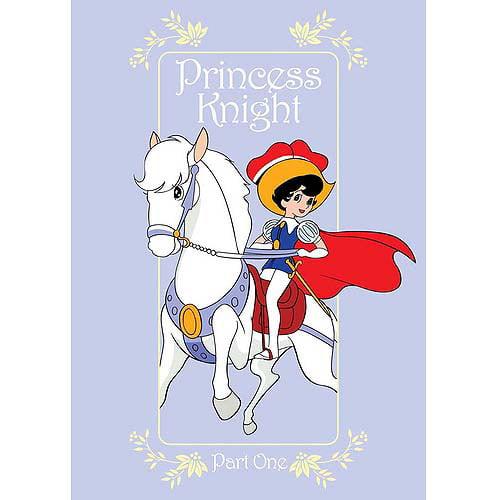 Princess Knight Part 1 (DVD)