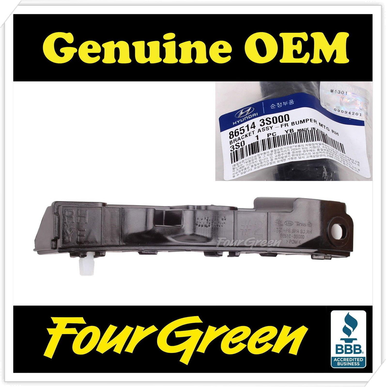 Genuine Front Right side bumper bracket for Sonata 2011-2014 OEM [865143S000]