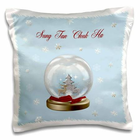 3dRose Snow Globe Deer, Tree and Snowflakes, Merry Christmas in Korean, Pillow Case, 16 by (Deer Snowflake)