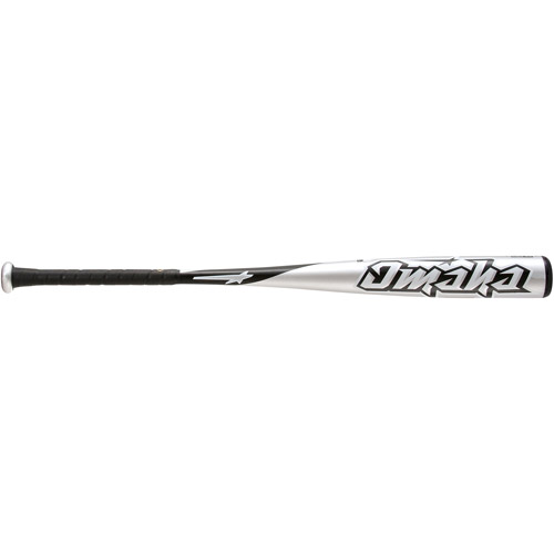 New 33/30 Louisville Slugger Omaha BB126 BBCOR Baseball Bat