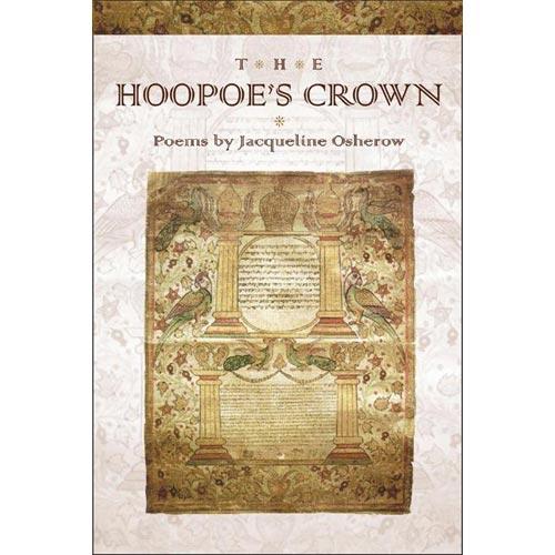 American Poets Continuum: The Hoopoe's Crown (Paperback)