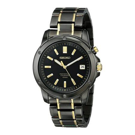Seiko Kinetic Perpetual Calendar - Men's Titanium Watch - Perpetual Calendar