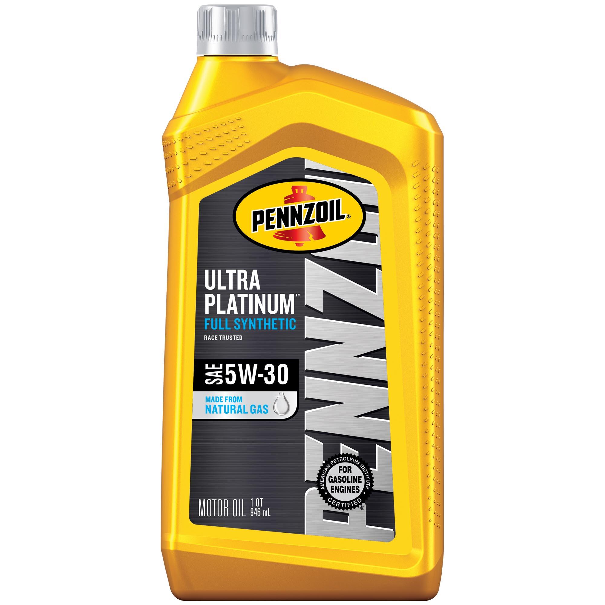 Pennzoil超铂全合成5W-30机油