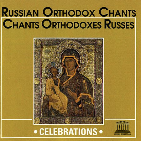 Russian Orthodox Chants ()