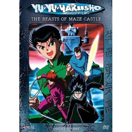 YU YU HAKUSHO: SPIRIT DETECTIVE SAGA - VOL. 5: THE BEASTS OF MAZE