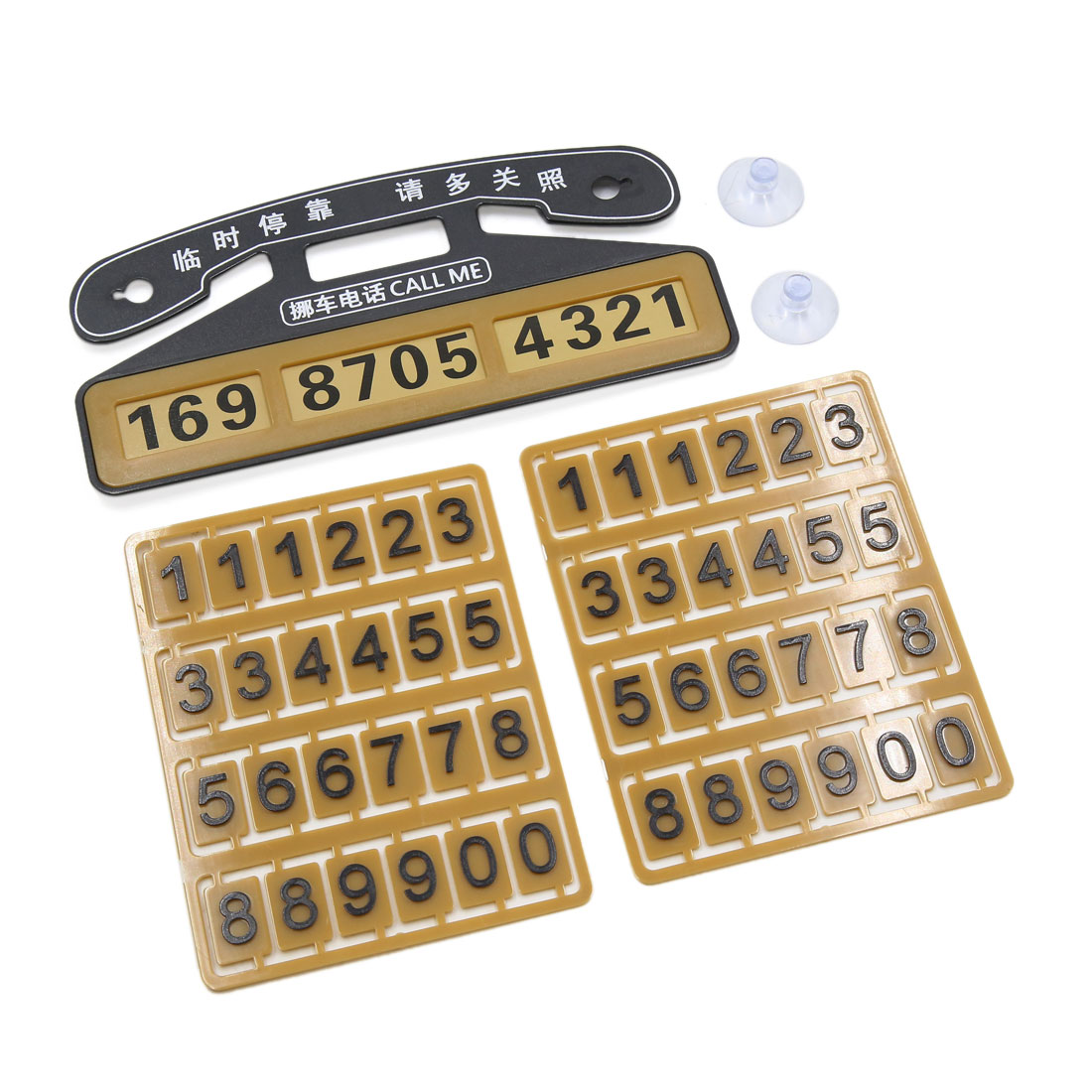 Dark Yellow Puzzle Suction-Cup Parking Notification Phone Number Card for Car