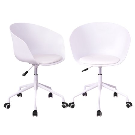 Gymax Set of 2 Desk Chair PP Swivel Height Adjustable Rolling Home Office Task White ()